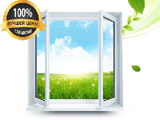 Прежде чем купить пластиковые окна в Липецке, сравните наши цены
